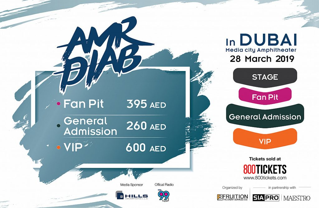 Amr Diab Live In Dubai 2019 - Events in Dubai, United Arab Emirates