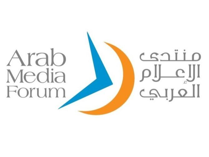 Arab Media Forum 2015   Events in Dubai