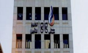 Arab Orient Insurance Company in Dubai, UAE