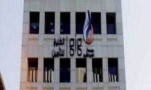 Arab Orient Insurance Company in Dubai, UAE