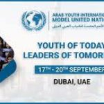 Arab Youth International Model United Nations Conference
