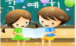 Art Kid Nursery and Daycare in Dubai