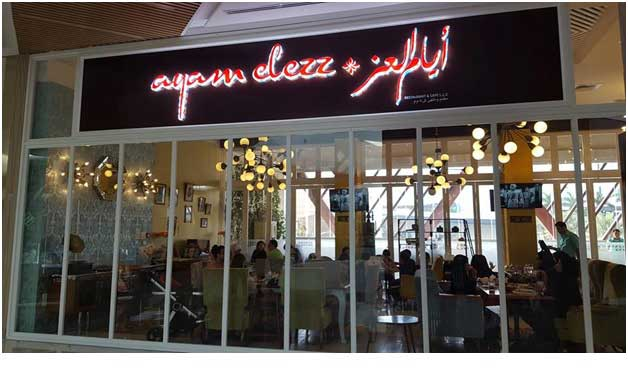 Ayam Elezz Restaurant Dubai UAE – Review.