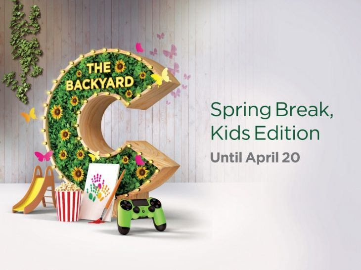 Backyard Spring Breaks at City Centre Me'aisem