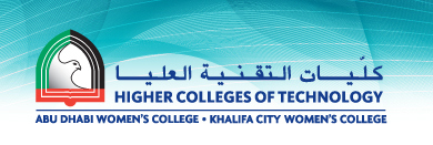 Abu Dhabi Women's College - Higher Colleges of Technology