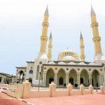 Blue Mosque - Al Farooq Omar Bin Al Khattab Mosque Dubai UAE
