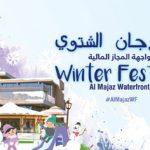 Sharjah winter festival 2017