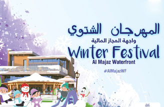 Sharjah winter festival 2017 at Al Majaz Waterfront from 15 December, 2016  to 7 January, 2017