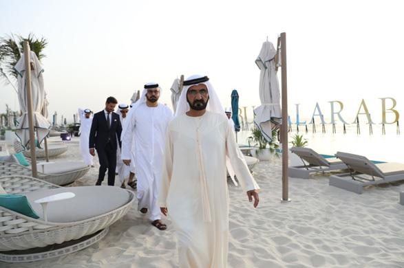 Burj Al Arab Terrace.