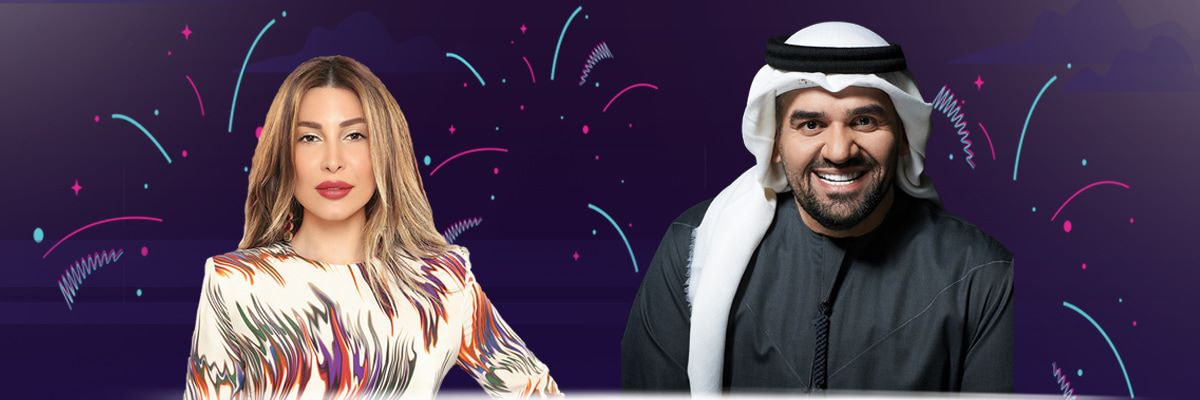 Celebrate Giving: Eid in Dubai Charity Concert 2020