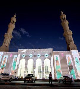 Chromatic Lights - Sharjah Light Festival 2018