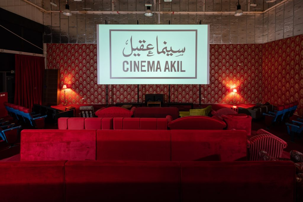 Cinema Akil Online
