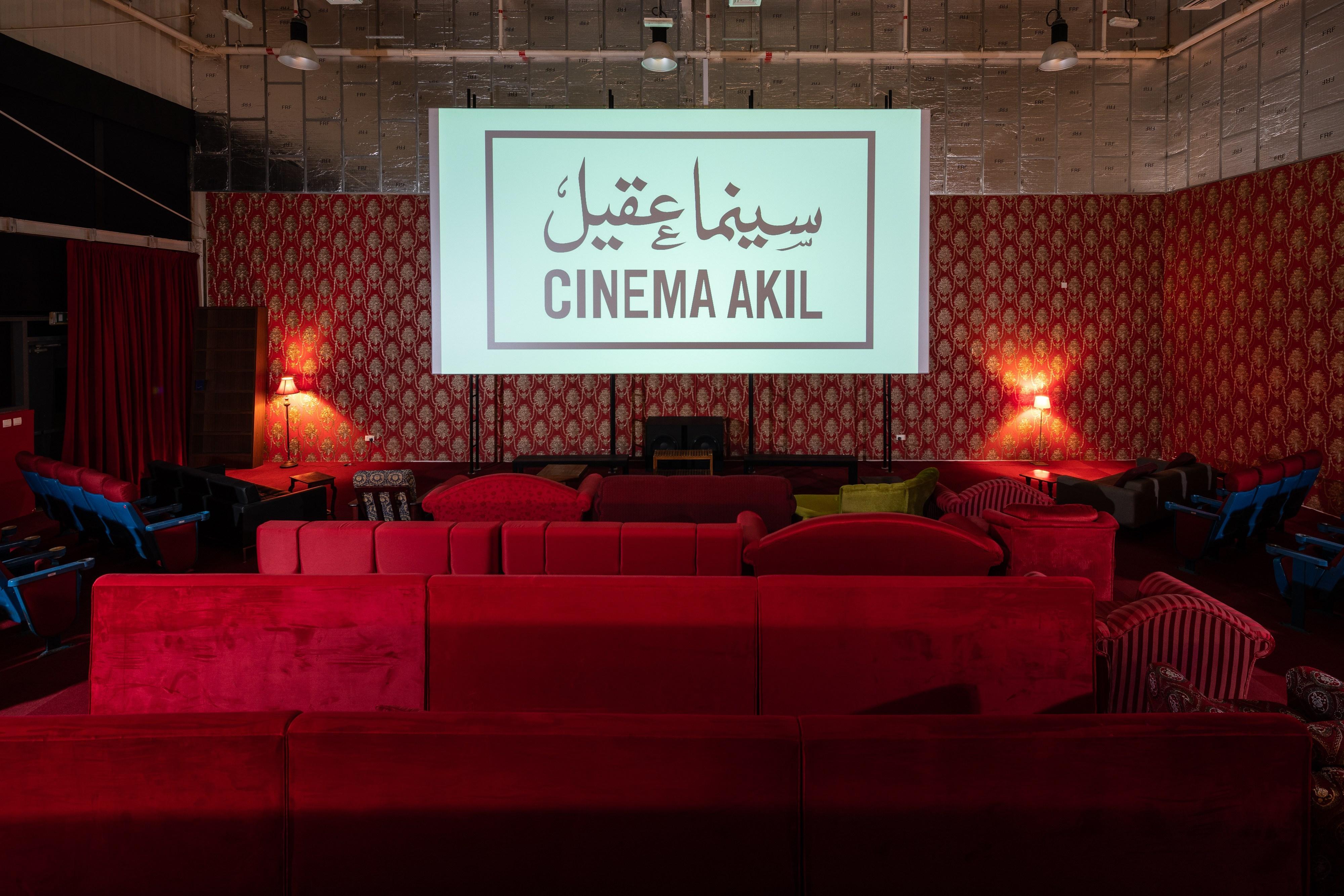 Cinema Akil Online Dubai 2020