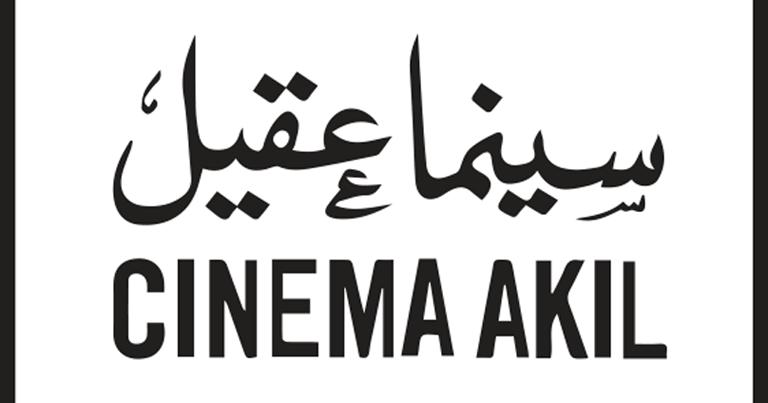 Cinema Akil Online on Apr 1st – Jun 30th Dubai 2020
