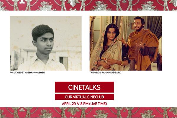 CineTalks with Cinema Akil Dubai 2020