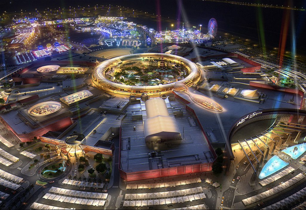 Cityland Mall in Dubai, United Arab Emirates - Places to Visit in Dubai, UAE
