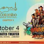 Colombo Music Festival Dubai 2019