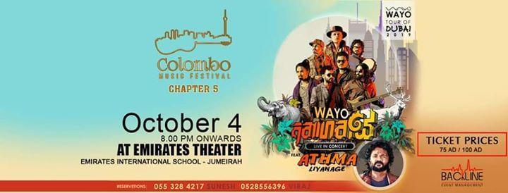 Colombo Music Festival Dubai 2019 on Oct 4th – 5th at Emirates International School