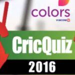 Colors Cric Quiz 2016
