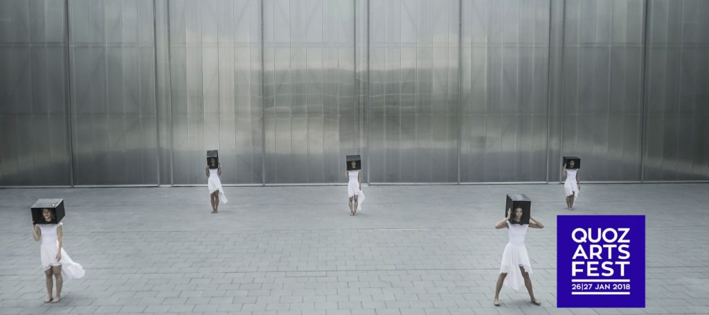 Contemporary Dance Performance at Alserkal Avenue Dubai 2019