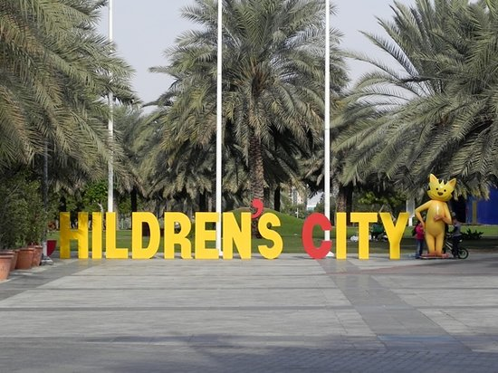 Cultures Around The World on Apr 1st – 10th at Children's City Dubai 2020