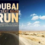 Desert Road Runners - official logo