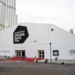 Design days Dubai 2016 event place