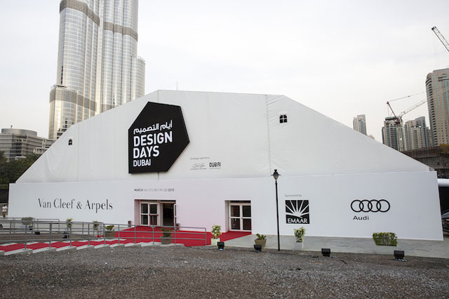 Design Days Dubai 2016 – Events in Dubai, UAE