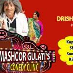 Dr. Mashoor Gulati Comedy Clinic Dubai 2019