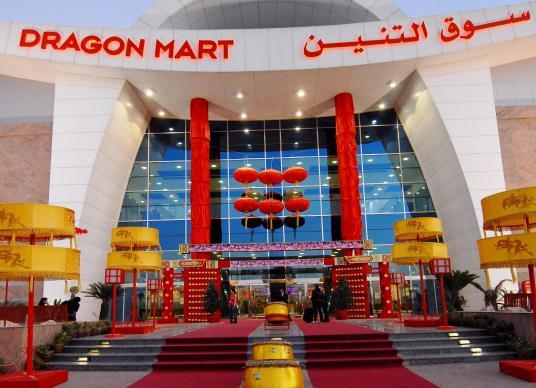 Chinese New Year at Dragon Mart 2 – Latest Events in Dubai, United Arab Emirates