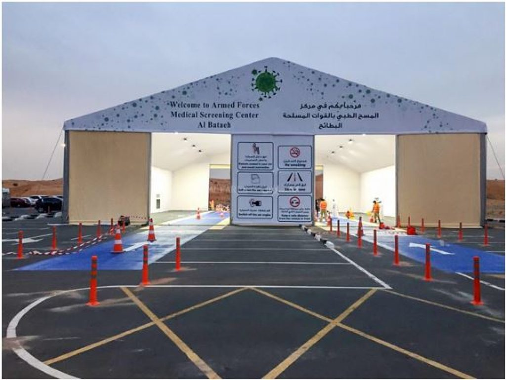Drive Through Screening Tents For Covid 19 Prevention in UAE