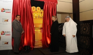 DSF 2015 Gold Raffle Dubai