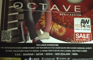 DSF 2015 Promotion Octave Fashion Dubai