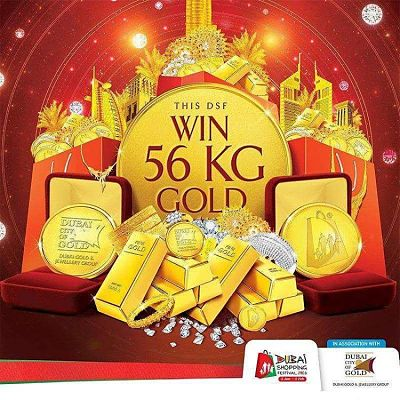 Gold Raffle DSF 2016 – Events in Dubai, UAE