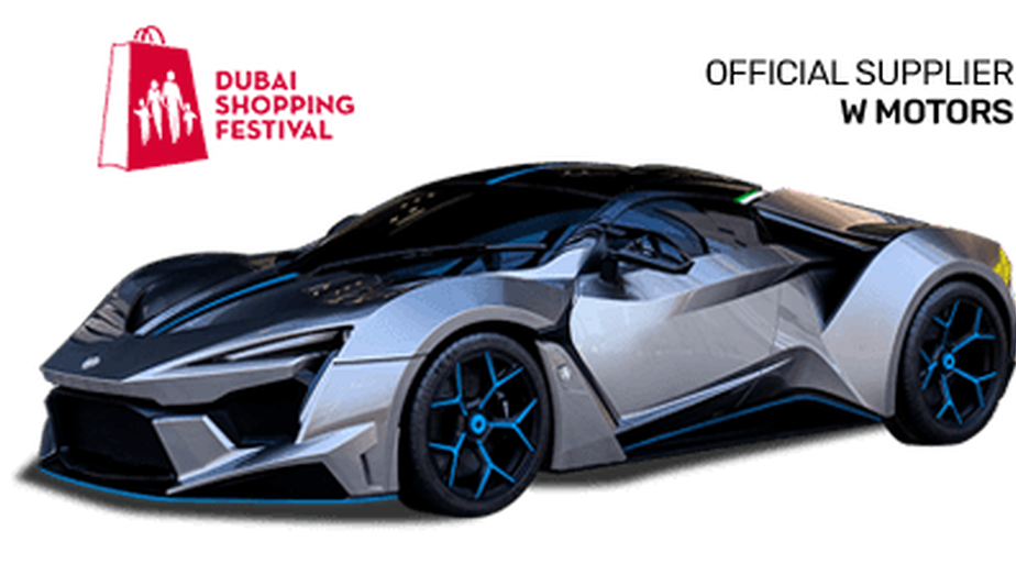 DSF Supercar Raffle Winners List – Dubai Shopping Festival 2020 – 2021