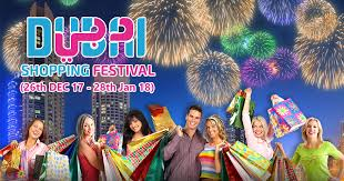 Dubai Shopping Festival 2018 – DSF 2018 starts from 26 Dec 2017 till 28 Jan 2018