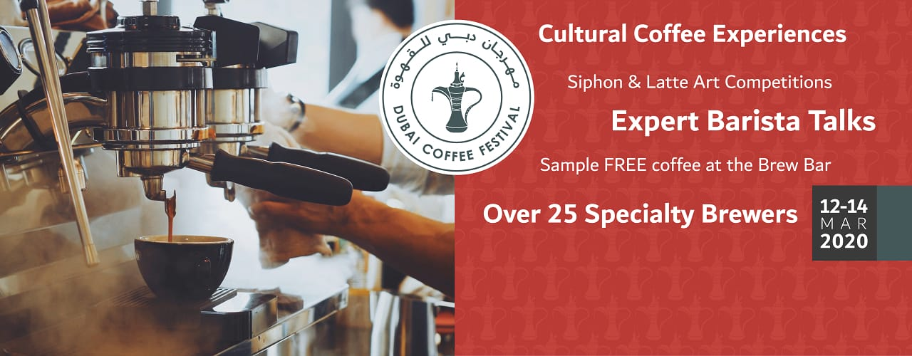 Dubai Coffee Festival on Mar 12th – 14th at DWTC