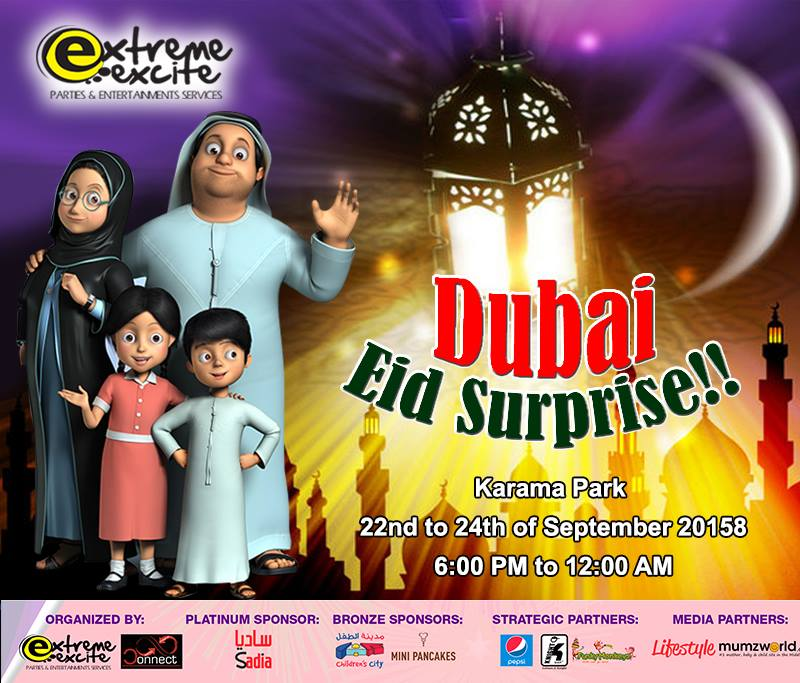 Dubai Eid Surprise 2015 | Events in Dubai, UAE