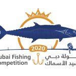 Dubai Fishing Competition: Heat 1