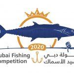 Dubai Fishing Competition: Heat 2