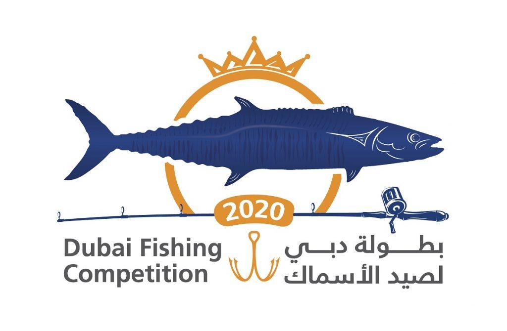 Dubai Fishing Competition: Heat 2 on Mar 14th at Dubai International Marine Club 2020