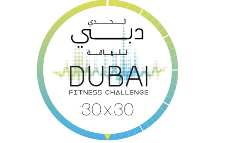 Dubai Fitness Challenge 2020