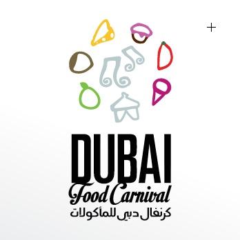 Dubai Food Carnival 2015