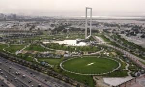 Dubai Frame 2015 | Attractions in Dubai, UAE