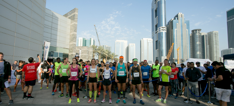 Dubai Holding SkyRun 2019 on Oct 25th at Jumeirah Emirates Towers