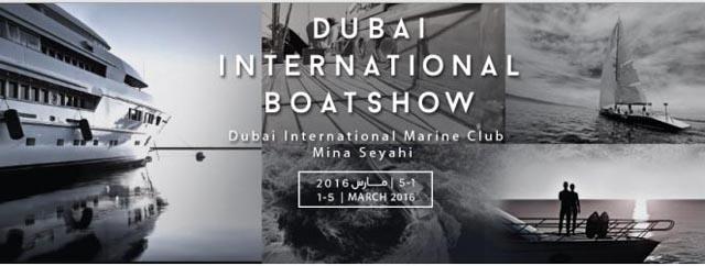 Dubai international boat show official logo