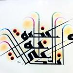 Dubai International Exhibition of the Arabic Calligraphy Art 2015