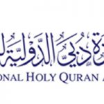 Dubai International Holy Quran Award 16