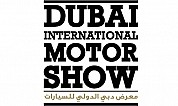 Dubai International Motor Show 2015 | Events in Dubai