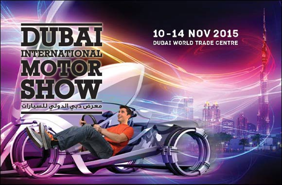 Dubai International Motor Show 2015 – Events in Dubai, UAE